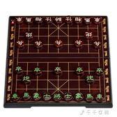 中華象棋大小號磁性折疊棋盤初學者成人兒童學生家用象棋套裝「千千女鞋」