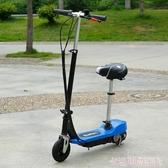 電動滑板車 迷你小型兩輪折疊電動滑板車女學生成人兒童輕上班代步神器電瓶車 MKS快速出貨
