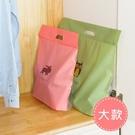 圖案印花夾鏈手提袋(大) 櫥櫃 收納 防塵 懸掛 包包 衣物 分類 整潔 居家【L190】MY COLOR