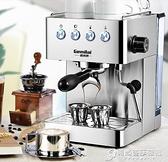 格米萊家用咖啡機小型商半自動意式咖啡機現磨打奶泡高壓蒸汽 聖誕節全館免運