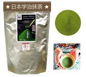 日本JAS有機認證高級抹茶粉1kg 茶點點茶茶道國際免運