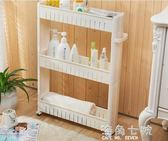 冰箱收納衛生間浴室夾縫收納置物架廚房窄櫃冰箱洗衣機廁所縫隙架子落地式 海角七號