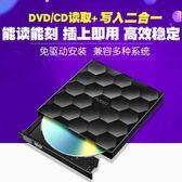 外接DVD燒錄機 usb外置燒錄機 Type-C外置燒錄機