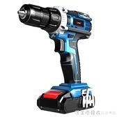 上島川充電式手電鑚鋰電池手鑚家用多功能電起子手槍鑚電動螺絲刀NMS【美眉新品】