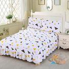 床罩床裙單件床裙式床套防滑1.5m1.8...