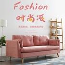 北歐小戶型羽絨乳膠布藝沙發簡約三人客廳可拆洗沙發組合 ATF米希美衣