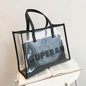 果凍包 透明包包女包2021新款潮果凍包大容量時尚韓版網紅大包手提側背包 晶彩 99免運