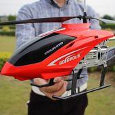 【雙11折300】耐摔直升機充電玩具飛機模型無人機飛行器