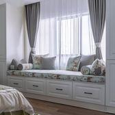 陽臺墊子飄窗墊窗臺墊現代簡約定做臥室坐墊北歐榻榻米飄窗海綿墊