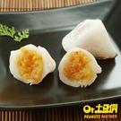 台灣水果冰粽【土豆們】古早味鳳梨冰粽 3盒 (8顆/盒_端午節推薦)含運