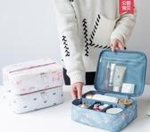 網紅化妝包風超火小號女便攜大容量旅行隨身袋洗漱包品收納盒 限時特惠