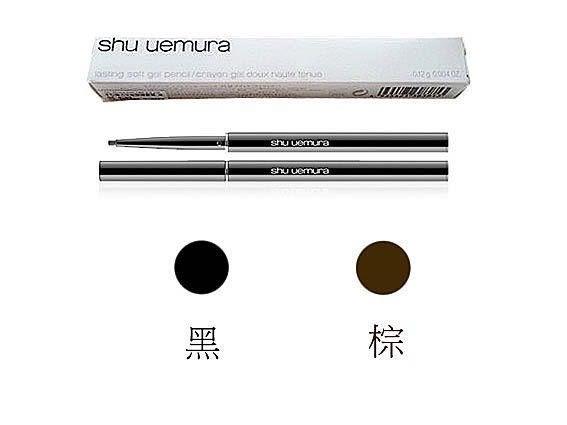 ☆阪神宅女☆SHU UEMURA 植村秀3秒魔法全能眼線膠筆防水不脫妝 黑/棕色 【專櫃貨】㊣