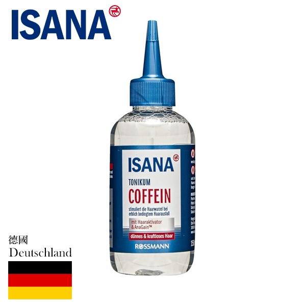 德國 ISANA 咖啡因頭皮髮根護理液 150ml 咖啡因 頭皮營養【PQ 美妝】