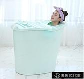 大人泡澡桶加厚家用洗澡盆高水位省水全身洗澡桶成人泡浴桶圓塑料 【全館免運】