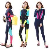 Sbart鯊巴特潛水服女韓國游泳衣防曬分體長袖連體泳衣水母浮潛服