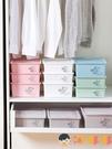 2個裝 家用塑料衣櫃內衣收納盒抽屜內衣褲整理盒收納箱【淘嘟嘟】