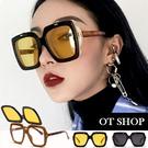 OT SHOP太陽/平光眼鏡‧明星時尚大框方框雙層可掀翻蓋薛之謙中性海洋透明墨鏡‧現貨2色‧U59