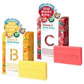 Queen Bee 維他命B金盞花水亮皂/維他命C紅石榴雪白皂(6入) (兩款可選) ◆86小舖 ◆