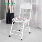 折疊坐便椅老年人坐便器家用大便椅蹲坑凳子移動馬桶廁所凳孕婦坐 自由角落
