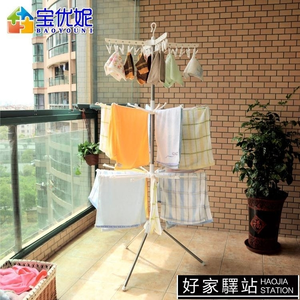 寶優妮嬰兒晾衣架落地折疊陽台不銹鋼曬衣架兒童毛巾架寶寶尿布架