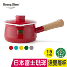 日本可愛造型/IH爐可用/煮咖啡拿鐵 ●輕量化/導熱快速/不沾色沾味 ●耐油抗污不沾黏/耐長時間煮水