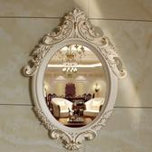 浴室鏡 美容院鏡子衛生間壁掛梳妝臺化妝鏡-免運直出zg