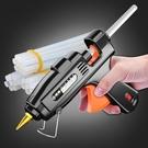 熱熔膠槍手工家用電熱溶高黏強力膠條小號熱...