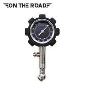 【ON THE ROAD】可洩壓胎壓錶(競技版)