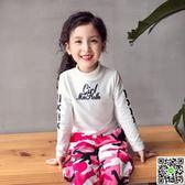 女童長袖T恤 新款秋裝兒童上衣韓版百搭字母印花女孩打底衫 一件免運