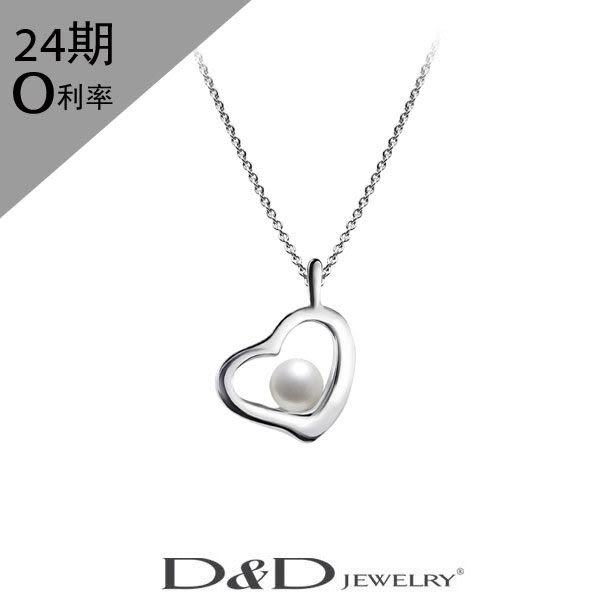 情人節禮物 D&D 天然珍珠項鍊 4.5mm 甜蜜旅程系列 14白K  ♥