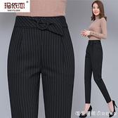 2020新款夏季哈倫褲女褲寬松直筒黑色薄九分休閒職業工裝西裝褲子 NMS美眉新品