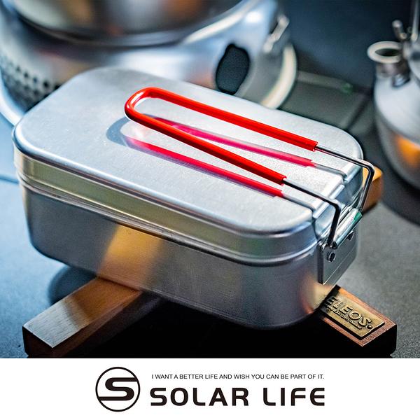 瑞典Trangia Mess Tin 310R 煮飯神器便當盒 (小紅把手).多功能煮飯器 可直火加熱 單人鍋野炊鍋