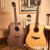 吉他 復古民謠木吉他新手初學者學生女40寸入門吉它電箱男41 igo阿薩布魯