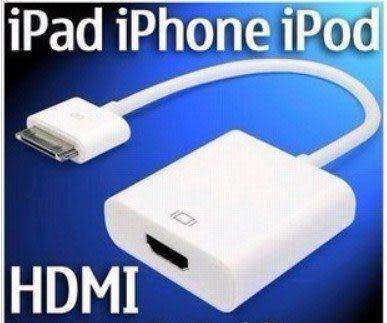 【世明國際】ipad2 ipad3 轉HDMI 高清視頻 Apple iphone4 4s 高清線 完美同步