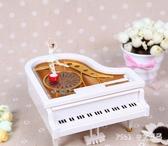 鋼琴造型音樂盒 七夕旋轉女孩八音盒 學生兒童禮品禮物送女友 JY17796【Pink中大尺碼】