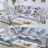雙面沙發墊四季通用布藝簡約現代防滑沙發套罩巾全蓋包萬能坐墊子「多色小屋」