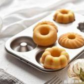 蛋糕模具 學廚6連甜甜圈蛋糕模烘焙模具面包家用中空圓形不沾烤盤烤箱用 薇薇家飾