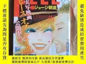 二手書博民逛書店日本漫畫罕見Feel young 2015年10月 日語Y42402 Shodensha Shodensha