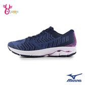 Mizuno美津濃 成人女款WAVE RIDER WAVEKNIT 3 運動鞋慢跑鞋路跑馬拉松訓練 I9210#藍桃◆OSOME奧森鞋業