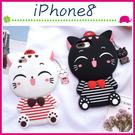 Apple iPhone8 4.7吋 Plus 5.5吋 立體蝴蝶結貓咪手機套 條紋招財貓保護套 全包邊手機殼 可愛保護殼