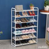 新款簡約現代大容量鐵藝多層鞋架家用省空間組裝簡易鞋柜入戶門口 js13234『Pink領袖衣社』