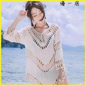 現貨 沙灘度假鏤空套頭蕾絲衫性感比基尼泳衣罩衫