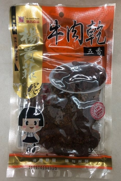 德昌五香牛肉乾70g*2包