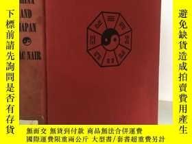 二手書博民逛書店1938年 the罕見real conflict between