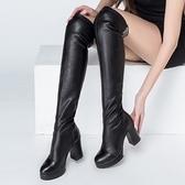 長靴-顯瘦修腿優雅蕾絲繡花粗跟真皮女過膝靴2款71ab1[巴黎精品】