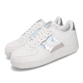 Nike 休閒鞋 Wmns Air Force 1 LO 白 銀 女鞋 運動鞋 【PUMP306】 CJ9704-100