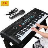 三森兒童61鍵電子琴女孩鋼琴初學啟蒙教育寶寶早教音樂3-8歲600   圖拉斯3C百貨