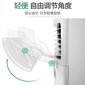 立式空調擋風板防直吹客廳柜式柜機導風罩立柜出風口遮風板擋板 錢夫人