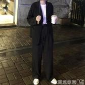 特賣休閒套裝網紅法式赫本西裝兩件套春秋高腰闊腿褲休閒拖地褲長袖西服套裝潮