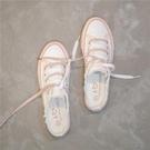 半拖鞋懶人半拖鞋網紅帆布小白鞋子2021春款夏款百搭洋氣一腳蹬女鞋潮鞋 嬡孕哺